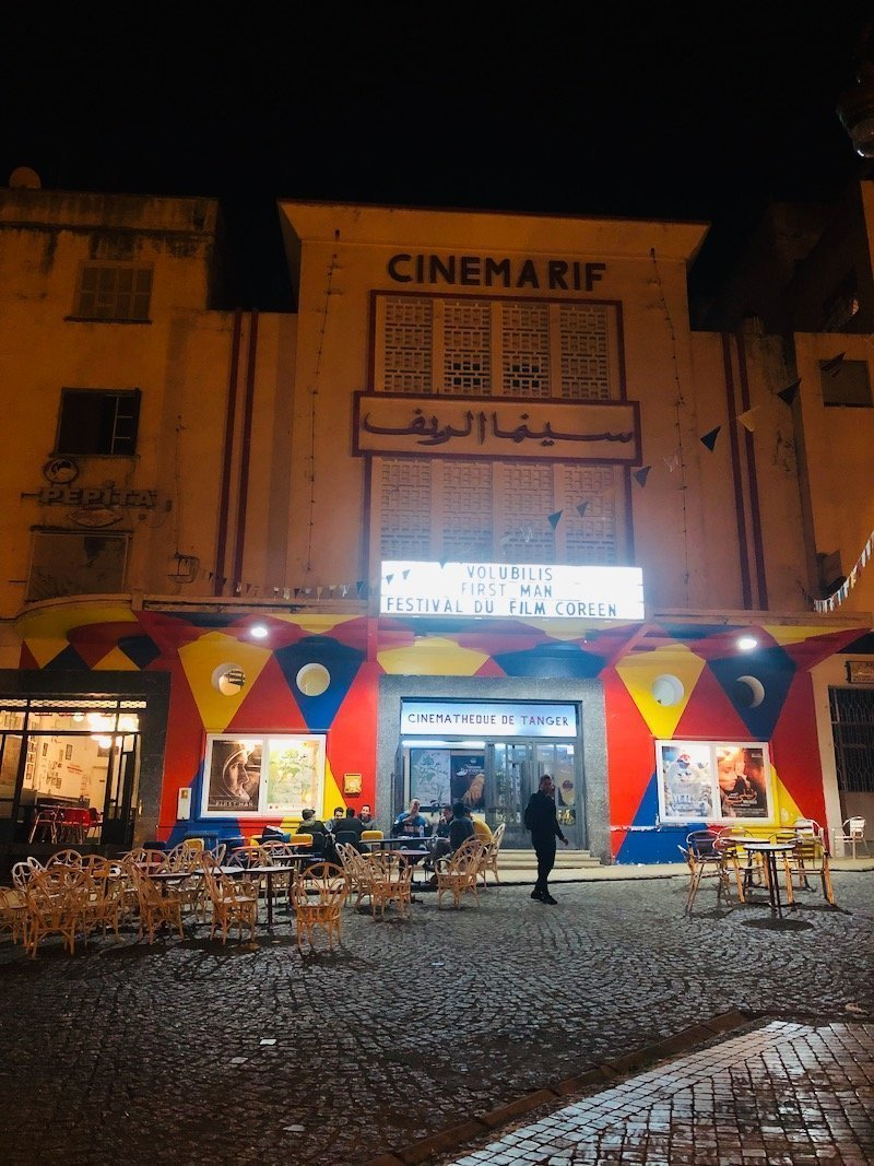 Cinema Rif Tangeri